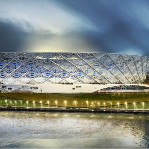 Volgograd Arena Piala Dunia 2018